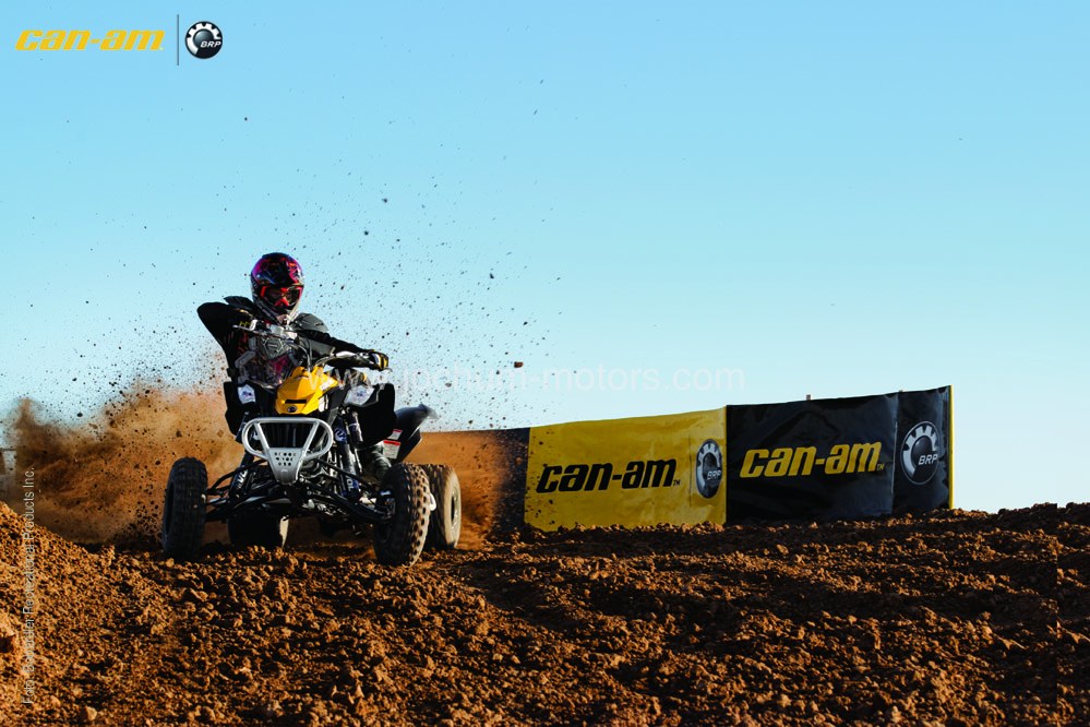 Can-Am DS 450 Xmx int.