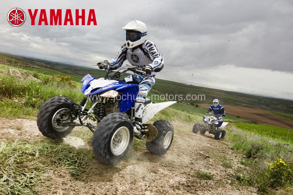 Der schnelle Weg zum Spaß geht über das Yamaha YFM 250R-W Quad.
