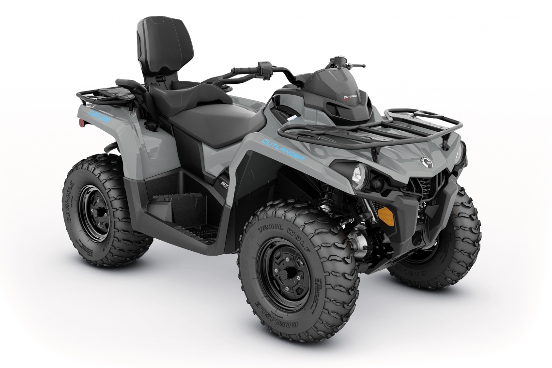 Can-Am Outlander 570 MAX DPS | ATV 2021