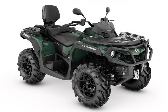 Can-Am Outlander 570 MAX XU T | ATV 2021
