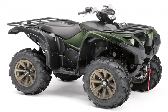 Yamaha Grizzly 700 EPS Special Edition | ATV 2021