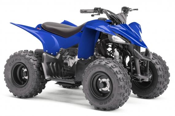 Yamaha YFZ 50 | ATV 2021