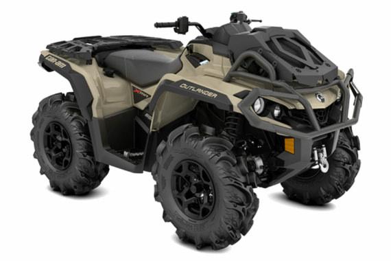 Can-Am Outlander 650 X MR | Off-Road ATV 2022