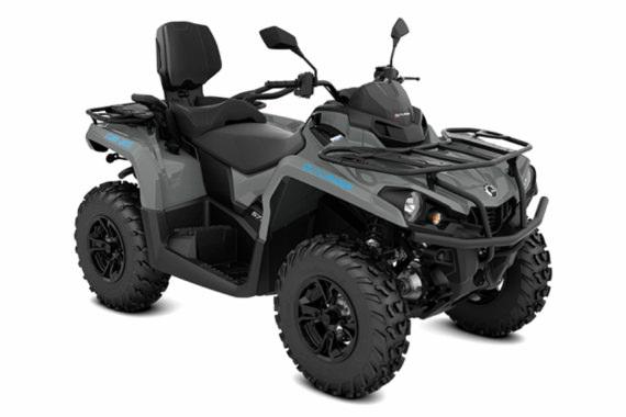 Can-Am Outlander 570 MAX DPS T | Off-Road ATV 2022